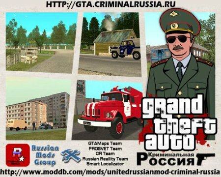 GTA: Criminal Russia beta 2 v0.5 build 031